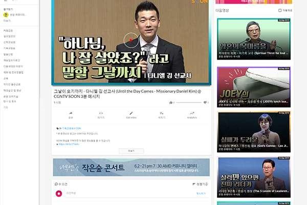 유익한 기독교 영상만 '픽' 해주는 온맘닷컴